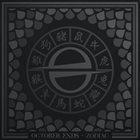 OCTOBER ENDS Zodiac album cover