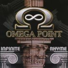 OMEGA POINT Infinite Rhyme (Remastered) album cover