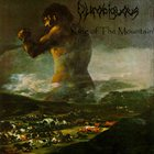 OUROBIGUOUS King of the Mountain album cover