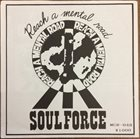 REACH A MENTAL ROAD Severe Existence / Soulforce album cover