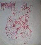 REVENANT (NJ) Distant Eyes album cover