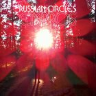 RUSSIAN CIRCLES — Empros album cover