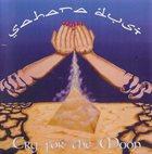 SAHARA DUST Cry for the Moon album cover