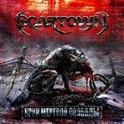 SCARTOWN Крик Мёртвой Свободы album cover
