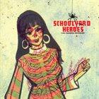 SCHOOLYARD HEROES The Funeral Sciences album cover