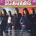 SCORPIONS Hurricane Rock album cover