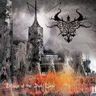 SCREAMING SAVIOR Eclipse of the Dark Lunar album cover