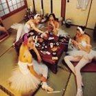 SEX MACHINEGUNS Machineguns No Tsudoi album cover