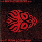 SEX MACHINEGUNS Sex Machinegun album cover