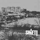 SHIFTDOWN Какой-то день изменит что-то album cover