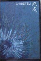 SHIMETSU Demo 2006 album cover