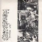 SKITSYSTEM Skitsystem / Wolfpack album cover