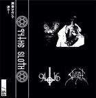 SLOTH 94th6 / Sloth album cover
