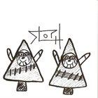 SLOTH Black Elitist Vegan Straight-Edge Niche Boutique Christmas CD album cover