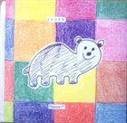 SLOTH Yacula / Dance! album cover