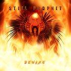 STEEL PROPHET Beware album cover
