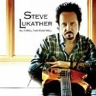 STEVE LUKATHER All´s Well That Ends Well album cover