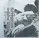 SUPPRESSION Suppression album cover