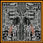 SUPPRESSION Suppression / No Comply album cover