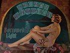 SWEATY MAMMOTH Borrowed Light album cover