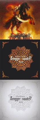 TENGGER CAVALRY Cavalry Folk album cover