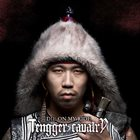 TENGGER CAVALRY Die on My Ride album cover