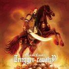 TENGGER CAVALRY Sunesu Cavalry album cover