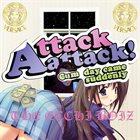 THE ECCHI BOIZ The Ecchi Boiz Present: Someday Came Suddenly * EDM Trap Nightmare Remix * album cover