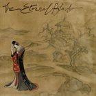 THE ETERNAL BLADE The Eternal Blade album cover