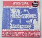 UNHOLY GRAVE Infernal Bangkok album cover