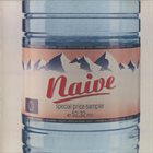 VARIOUS ARTISTS (GENERAL) Naive album cover