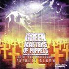 VARIOUS ARTISTS (TRIBUTE ALBUMS) Greek Masters Of Puppets album cover
