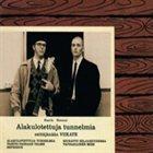 VIIKATE Alakulotettuja tunnelmia album cover