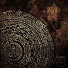 VISCERA/// Diade(ms) (with Abaton) album cover