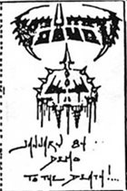 VOIVOD To the Death album cover
