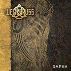 WELICORUSS Карна album cover