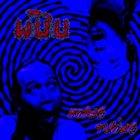 WỪU Hoang tưởng album cover