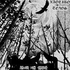 ΧΑΟΤΙΚΌ ΤΈΛΟΣ Μπροστά Στην Παράνοια album cover