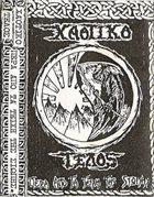 ΧΑΟΤΙΚΌ ΤΈΛΟΣ Πέρα Από Τα Τείχη Της Σιωπής album cover