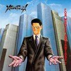 XENTRIX — For Whose Advantage? album cover