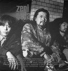 ZENI GEVA Live 20000V album cover