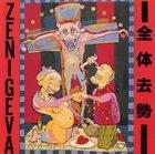ZENI GEVA Total Castration album cover
