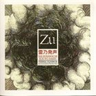 ZU Rai Sunawachi Koe Wo Hassu album cover