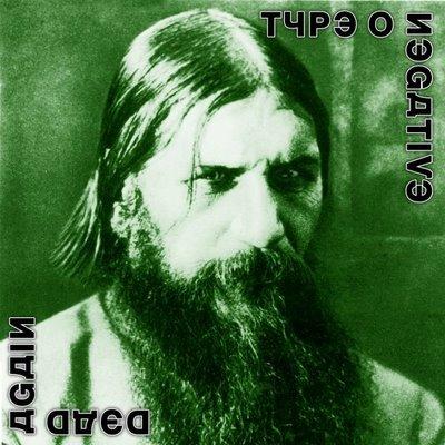 TYPE O NEGATIVE - Dead Again cover