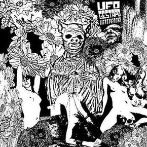 UFO GESTAPO - Vatependr cover