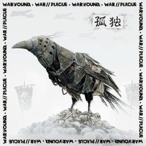 WAR//PLAGUE - Warwound / War//Plague cover