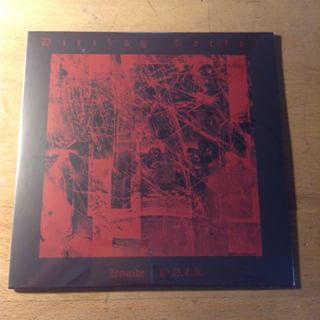 W.D.L.K. - Dirtbag Cartel cover