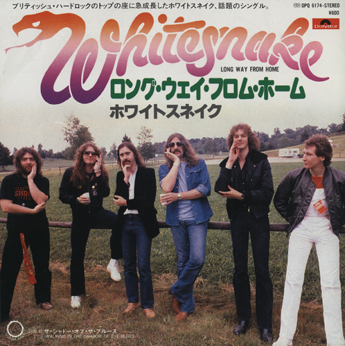 WHITESNAKE - Long Way From Home cover