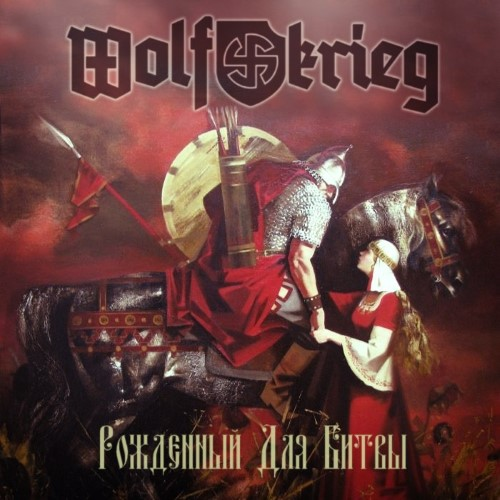 WOLFKRIEG - Born for Battle cover