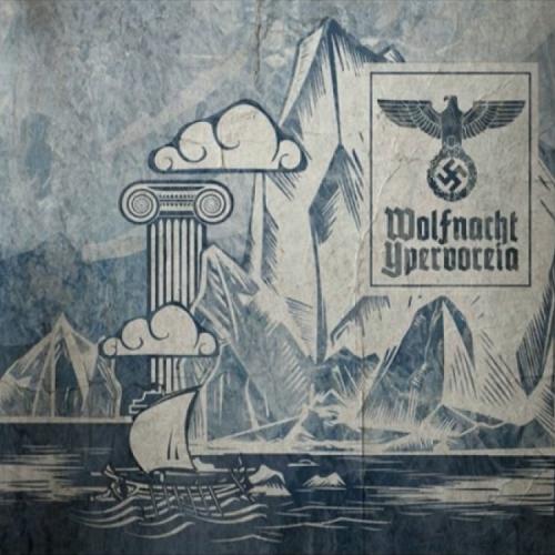 WOLFNACHT - Ypervoreia cover